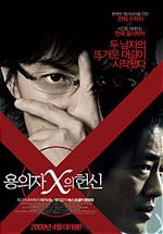 KimJaejoongMoviesThatAreBothFunAndSad6