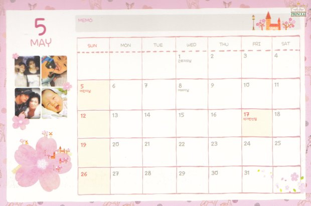 05_May-1