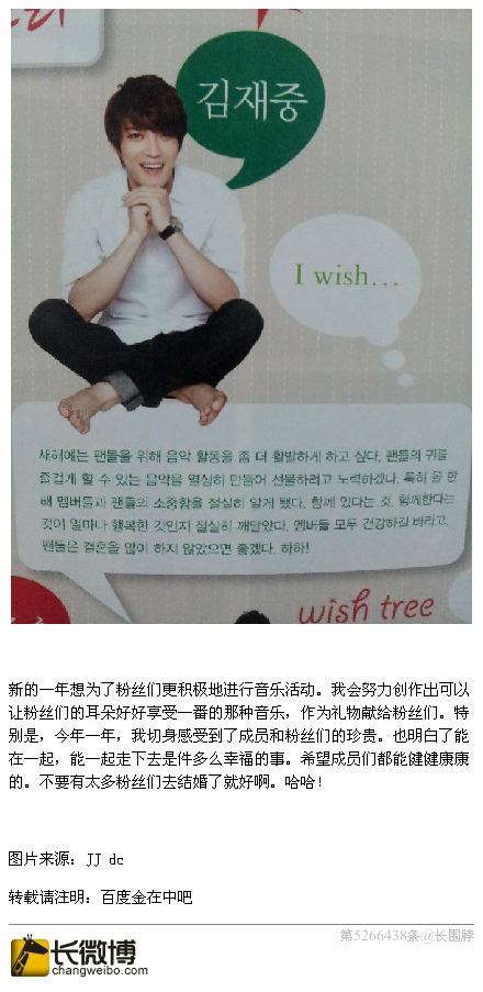 JJ-in-1000-Day-Magazine